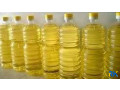 100-pure-sunflower-oil-for-sale-small-2